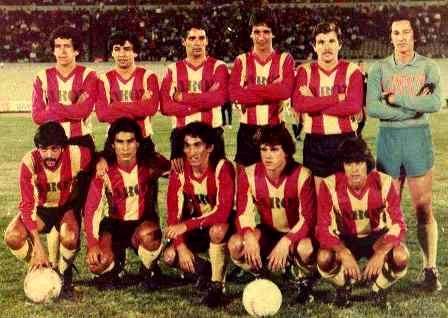 Fútbol en América: Club Atlético PROGRESO